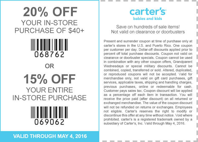 Carters coupon codes